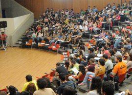 Ο νέος πανεπιστημιακός χάρτης για Δράμα - Καβάλα