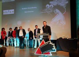 Αυλαία για το 42ο Φεστιβάλ Ταινιών Μικρού Μήκους Δράμας