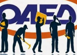 Ξεκίνησαν τη Δευτέρα 29 Ιουνίου οι αιτήσεις για το πρόγραμμα Κοινωφελούς Εργασίας – οι θέσεις στους 5 δήμους της Δράμας