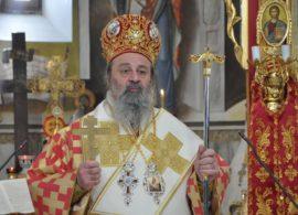 Μητροπολίτης Δράμας: η Εκκλησία δεν είναι Μη Κυβερνητική Οργάνωση ούτε ΔΕΚΟ