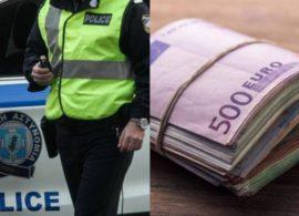 Δράμα: Προσποιήθηκαν τους πελάτες συνεργείων και αφαίρεσαν 28.000 ευρώ